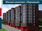 Смотреть фото Коммерческая недвижимость Новые помещения в Курзоне Кисловодска 44438418 в Кисловодске