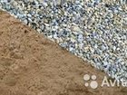 Щебень, песок - доставка
