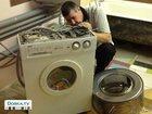 Фотография в Бытовая техника и электроника Ремонт и обслуживание техники Ремонт стиральных машин-автоматов, водонагревателей в Кяхте 0
