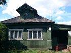 Скачать изображение Продажа домов Продам дом под ПМЖ 33310297 в Клине