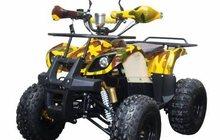 Детский электрический квадроцикл sherhan 1000s