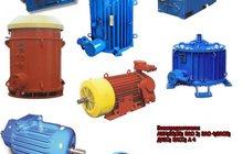 Электродвигатели продажа