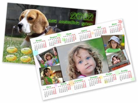 Плакатные календари в Новороссийске