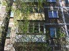 Скачать бесплатно фотографию Продажа квартир Сдам 2-х комнатную квартиру 32782673 в Коломне