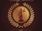 Изображение в Услуги компаний и частных лиц Юридические услуги Профессиональные услуги адвоката по гражданским в Коломне 0
