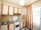 Смотреть фото Аренда жилья Двухкомнатная квартира в географическом центре города 69284747 в Коломне