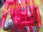 Просмотреть фото Автозапчасти Запчасти Дэу Супер Новус 33015852 в Колпино