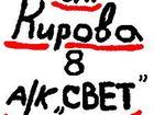 Скачать foto Гаражи, стоянки Продам 3-эт гараж Кирова 8 а/к СВЕТ 32394576 в Комсомольске-на-Амуре