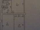 Скачать изображение Комнаты Продам комнату с балконом 32956569 в Комсомольске-на-Амуре