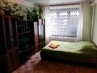 Скачать изображение Аренда жилья Двухкомнатная квартира на Талнахской 41 34085696 в Комсомольске-на-Амуре