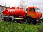 Фотография в Авто Спецтехника Заказ илососа.   Выполняем очистку колодцев, в Комсомольске-на-Амуре 1500