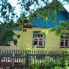 Продам земельный участок под строительство с домом в центре Комсомольска-на-Амуре