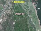Изображение в Недвижимость Земельные участки Имеются в собственности 2 земельных участка в Копейске 180000