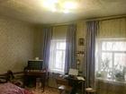 Скачать фотографию Дома Дом в Ленинском районе рядом с МФЦ 43647156 в Челябинске