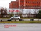 Фотография в Недвижимость Коммерческая недвижимость СДАМ В АРЕНДУ СКЛАД № 2 от 100 до 1 500 КВ. в Челябинске 8000