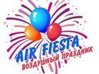 Просмотреть фото Организация праздников АИР ФИЕСТА - оформление шарами, композиции и фигуры из шаров 32645988 в Москве