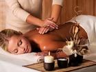 Изображение в Красота и здоровье Массаж Профессиональный массажист с опытом более в Королеве 1500