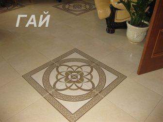 Уникальное фотографию Ремонт, отделка Ремонт квартир и домов (все виды работ) 32685705 в Королеве