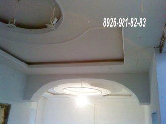 Скачать фотографию Ремонт, отделка Ремонт квартир и домов (все виды работ) 32685705 в Королеве
