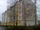 Изображение в Недвижимость Иногородний обмен  2-х комнатная квартира (48, 7 кв. м) в г. в Костроме 2400000