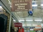 Смотреть фотографию Мужская одежда Мужские костюмы Markman и аксессуары 34482187 в Костроме