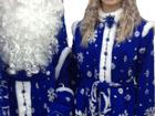 Уникальное изображение  Дед Мороз и Снегурочка на дом в Костроме 37375006 в Костроме