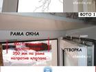 Изображение в Сантехника (оборудование) Сантехника (услуги) Дышащие окна-новый уровень комфорта в вашем в Костроме 1000