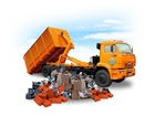 Фотография в   Оказываем услуги по вывозу мусора. Мы готовы в Костроме 2700