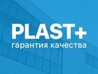 Уникальное foto Строительство домов Установка металлопластиковых окон с жалюзи 38929688 в Костроме