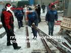 Свежее фото Ландшафтный дизайн Уборка строительного мусора 63522736 в Костроме