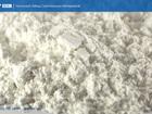 Уникальное фотографию Ландшафтный дизайн Микрокальцит (мрамор молотый) от URALZSM 66642792 в Костроме