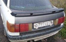 Audi 80 1.8МТ, 1991, седан