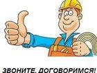 Уникальное фотографию  Качественный ремонт квартиры или офиса в Котласе, Вычегодском, Коряжме 32543507 в Котласе