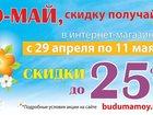 Свежее фотографию Женская одежда товары для беременных 32747471 в Коврове