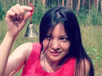 Скачать бесплатно foto Иностранные языки филолог английского языка 38541918 в Коврове