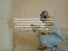 Уникальное фотографию  Утеплить ангар пеной 38294893 в Козьмодемьянске