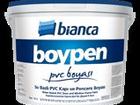 Фото в Строительство и ремонт Отделочные материалы BOYPEN pvc boyasi.   Глянцевая тиксотропная в Краснодаре 884