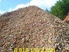 Фото в   Продается ГПС, ПГС и песок возле г. Адыгейск. в Краснодаре 400