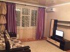 Foto в Недвижимость Аренда жилья В квартире есть все для комфортного проживания в Краснодаре 12000