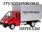 Скачать бесплатно foto  Домашние переезды, Коммерческие переезды 32517703 в Краснодаре