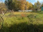Фотография в Недвижимость Аренда жилья Продам земельный участок 7, 5 сот ИЖС в пос. в Москве 3650000