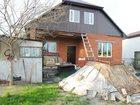 Изображение в Недвижимость Продажа домов Замечательная дача в тихом и уютном месте в Краснодаре 2300000