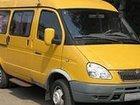 Скачать бесплатно изображение  Пассажирские перевозки 32833619 в Краснодаре