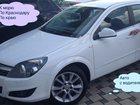 ���� � ���� ������ � ������ ���� Opel Astra � ������������� � �������� ��������� � ���������� 0