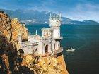 Просмотреть фото  Туры в Крым из Краснодара 33021159 в Краснодаре