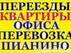 Фото в Авто Транспорт, грузоперевозки Профессиональные грузчики с опытом работы в Краснодаре 300
