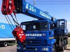 Скачать бесплатно изображение Автокран Продам Автокран Галичанин 25 тонн стрела 28 метров НОВЫЙ 33505720 в Краснодаре