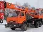Уникальное foto Автокран Продам Автокран Клинцы 25 тонн стрела 21 метр НОВЫЙ 33505738 в Краснодаре