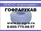 Фото в   Гофра ПВХ 38 для промышленного применения в Краснодаре 11