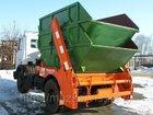 Изображение в Авто Транспорт, грузоперевозки Подача Контейнеров 8м3-16 куб. для вывоза в Краснодаре 0